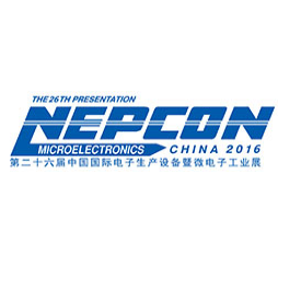 NEPCON China